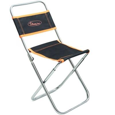 영스타 휴대용 접이식 의자 대