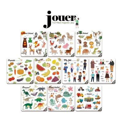 [꼬메모이]쥬에 트랑트 10종 세트 / 한글 자석 퍼즐