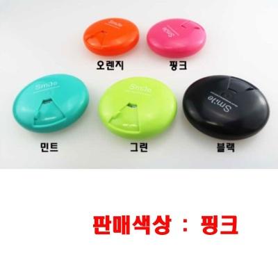 회전형 알약케이스 원형 요일 알약 보관함 색상 핑크