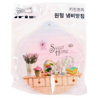 키친프리 원형냄비받침 소(팬시)