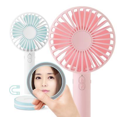 엑토 미뇽 자석거치 탁상용 휴대용 핸디선풍기 FAN-07