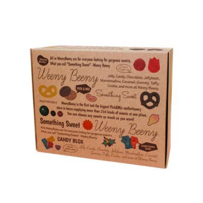 위니비니 화이트 선물세트(20종)