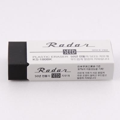 [SEED] 라다지우개(Radar)KS-180BK 흑색 [개/1] 384748