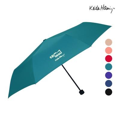 키스해링 퍼피 3단우산