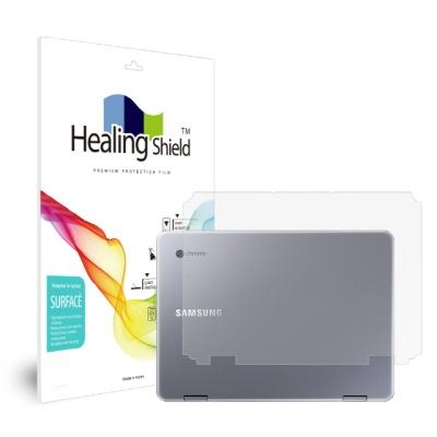 삼성 크롬북 플러스 V2 무광 외부보호필름 상판2매