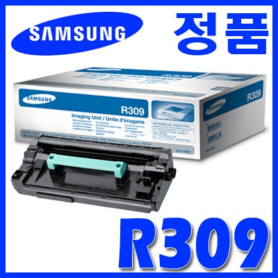삼성 정품 MLT-R309 드럼 MLTR309 MLT309 309 ML-5510N/5510ND/5512N/6510ND/6512N