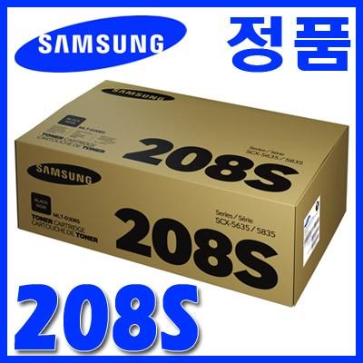 삼성 정품 MLT-D208S D208 208S 208 ML-3475D/3475ND SCX-5635FNK