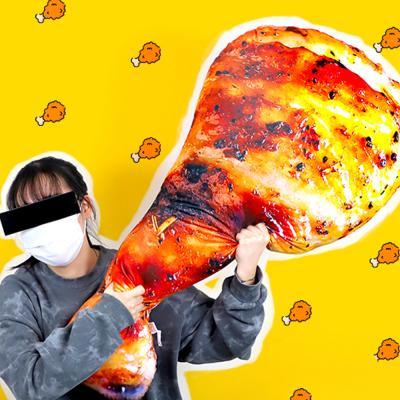 치킨 인형 닭다리 쿠션 110cm 바디필로우 베개