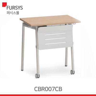 (CBR007CB) 퍼시스 테이블/얼라인 1인테이블