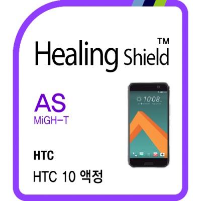 HTC 10 충격흡수(방탄)필름 2매