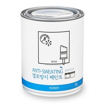 [노루페인트] 결로방지페인트 화이트 [개/1]  401310