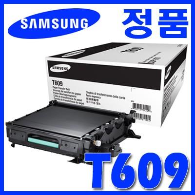 삼성 정품 CLT-T609 전송벨트 609 CLP-770/770ND/770NDK // (775ND사용안됨)