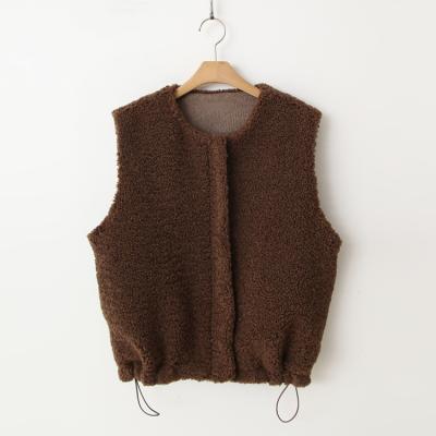 Fomal Shearling Zipper Vest