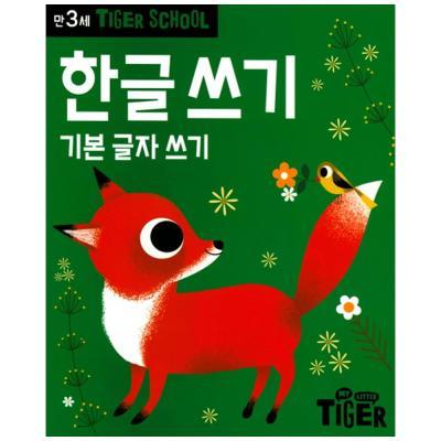 [삼성출판사] Tiger School 만3세 한글쓰기