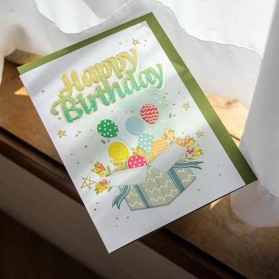 025-SG-0088 / 글리터 생일선물 카드