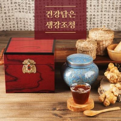 [강복석] 전통식품 국가지정 32호 생강조청 1.2kg