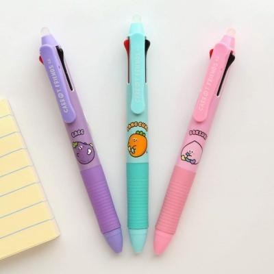 핑크풋 당근친구들지워지는3색펜