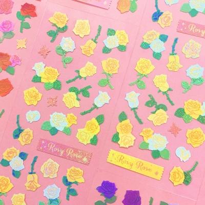 트윙클 Rosy Rose Yellow 칼선 스티커