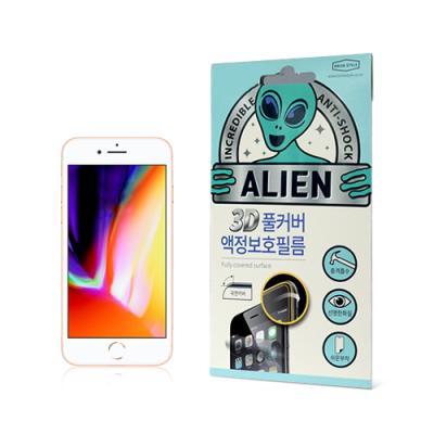 에어리언쉴드 3D 풀커버 액정보호필름 아이폰7/8플러스 2매