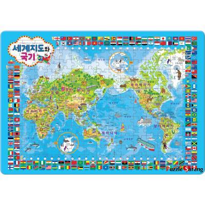 195조각 판퍼즐 - 세계 지도와 국기
