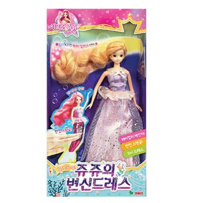 [영실업] 별의여신 인어공주 쥬쥬 의 변신드레스 인형