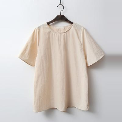 Bell Swing Blouse