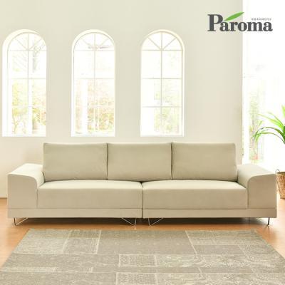 파로마 베라 이지클린 4인용 소파 OS08