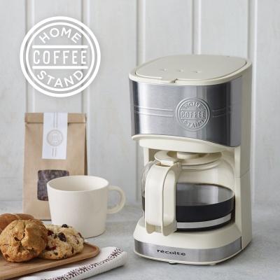 디자인 주방가전 홈 커피 스탠드 커피메이커