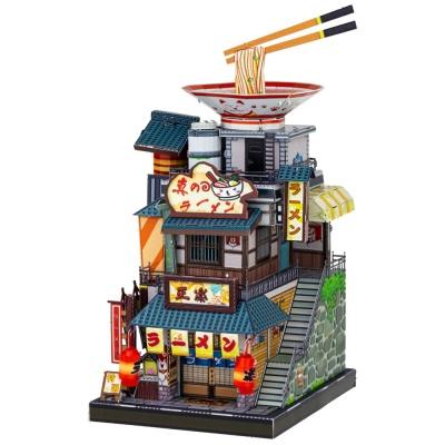 [3D퍼즐마을][MU] YM-N104EF 월드 투어-일본 (2종 택 1)