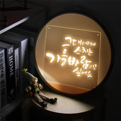 ne864-LED액자35R_빛나는사랑고백1