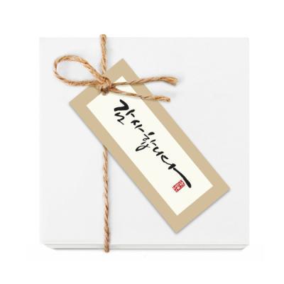 [손글씨] 감사합니다 테두리 [텍] (10개)