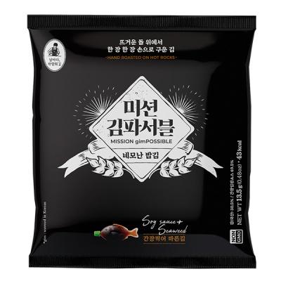 미션김파서블 간장찍어마른김