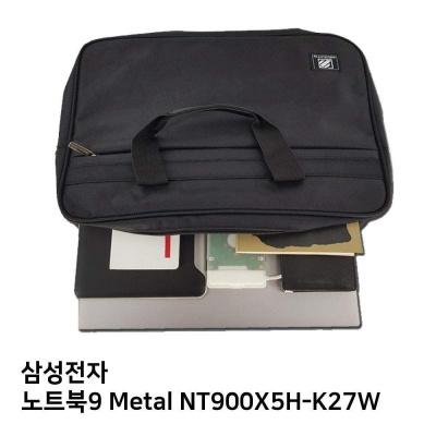 S.삼성 노트북9 Metal NT900X5H K27W노트북가방
