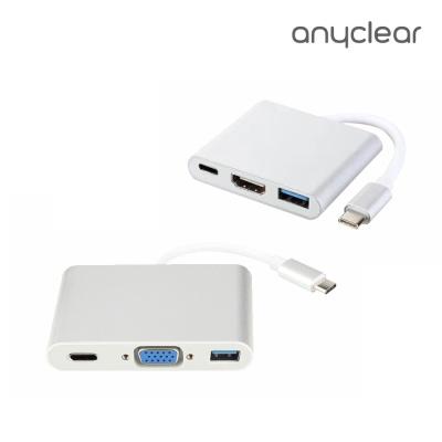 애니클리어 3in1 Type-C타입 HDMI VGA