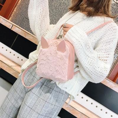 바닝 여성 퍼배색 미니 백팩 크로스백 겨울가방