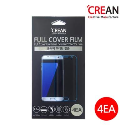 크레앙 아이폰6+/6S+ 풀커버 우레탄 필름 4매