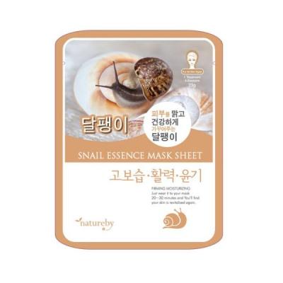네이처바이 달팽이 에센스 마스크 23g(30개)