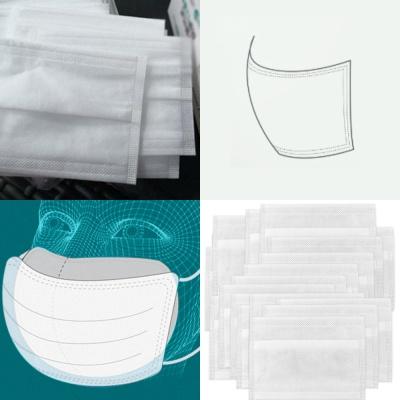 마스크 정전기 3중구조 필터 교체형 패드 일회용 50매