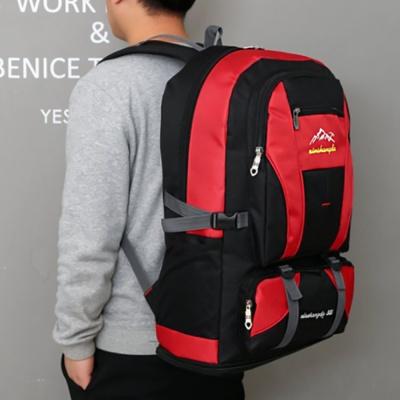 탑마운틴 수납확장 대형 등산가방 / 방수 스포츠 배낭