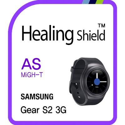 [힐링쉴드] 기어S2 3G 마이티 안티쇼크 충격흡수(방탄)보호필름 2매+후면 심박센서 보호필름 2매(HS152880)