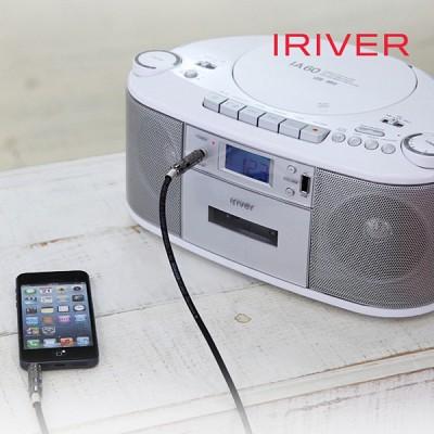 아이리버 CD 라디오카세트 오디오 IA60