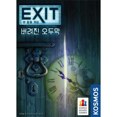 EXIT방 탈출게임:버려진오두막 보드게임
