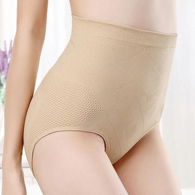 SB46 복부보정 허리보정 보정속옷 CH1378505