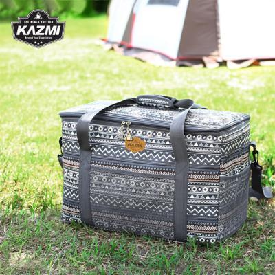 [카즈미]감성 차량용 트윈 캐리백/감성 수납가방