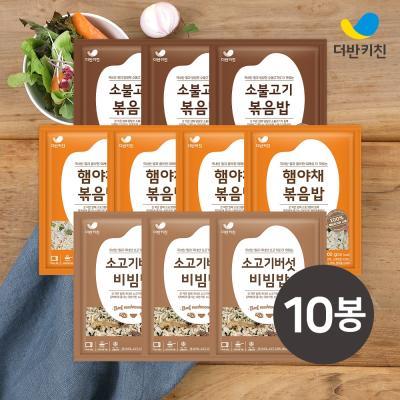 [더반키친]햄야채4+소불고기3+소고기버섯3