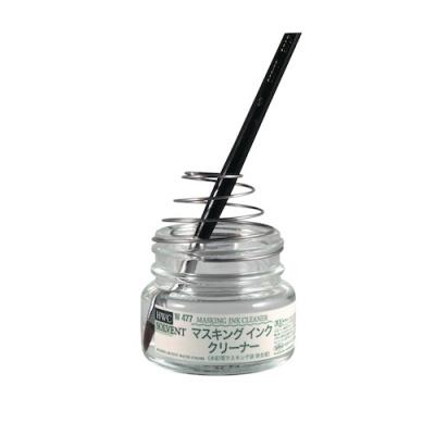 홀베인 수채화용보조제 마스킹 잉크 클리너 40ml