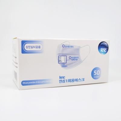 knc 1회용 매너마스크 50매 1box