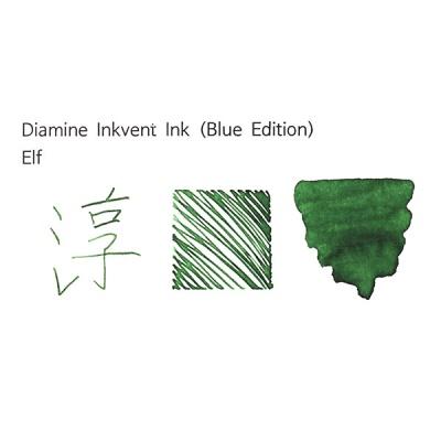 디아민 잉크벤트 블루 에디션 병 잉크 엘프 Elf
