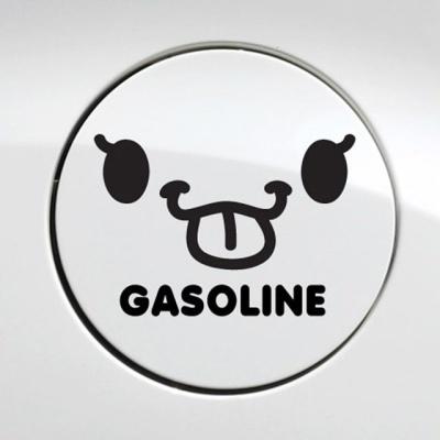 메롱 가솔린 자동차 주유구스티커-블랙