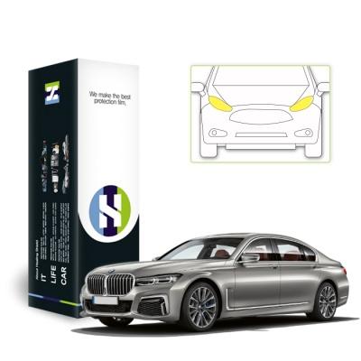 BMW 7시리즈 2019 PPF 필름 헤드라이트 세트